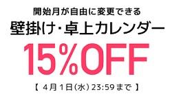 vista-print-coupon