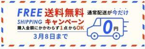 vistaprint-coupon