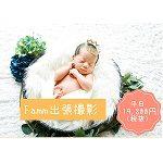 Famm(ファム)クーポンコード・キャンペーン情報【最新版】