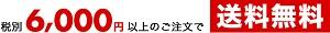 オリジナルプリント.JP送料