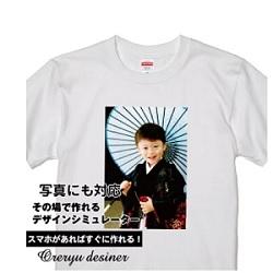 俺流総本家オリジナルTシャツ