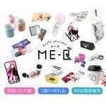 ME-Q(メーク)クーポン