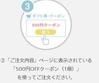 Photoback-Liteクーポン500円